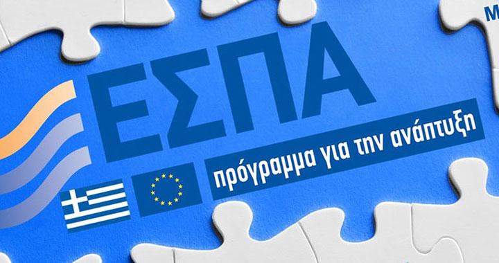 espa 2017 logo